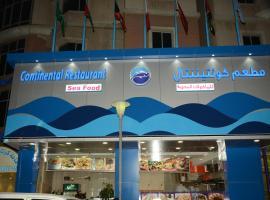 Continental Suite farwaniya, Kuwait