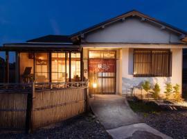 Guest House Enishi, Тояма