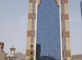 Olayan Plaza Hotel, Meca