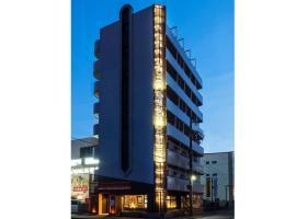 Hotel AreaOne Kushiro, Kushiro