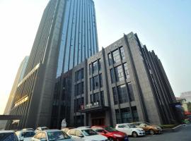 Jiaxing Yilian City Art Hotel, Цзясин
