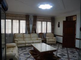 Cosmil Executive Suites, Kampala