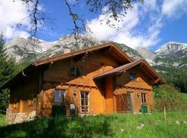 Appartement Fichte, Ramsau am Dachstein