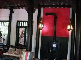 Maison Ly - H2H, Hanoi