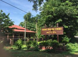 Shwe Daung Thiri Motel - Burmese Only, Shwedaung