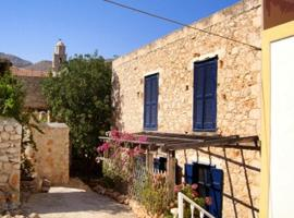 Villa Mouthouria, Halki