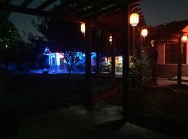 BBQ&Party Farmstay, Цзясин