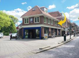 Vakantiewoning Hoorn, Хорн