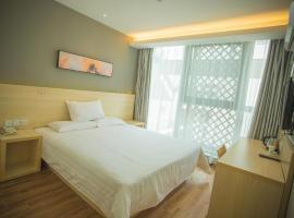 Hi Inn Shanghai Baoyang Road, Baoshan