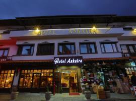 Hotel Ankatra, Анкара