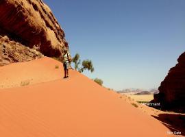Star Gate in the desert Wadi Rum, Wadi Rum
