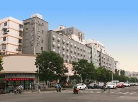 Lavande Hotel Nanjing Guanghua Gate Nanjing University of Aeronautics and Astronautics, Нанкин