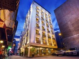 Pera Center Hotel & Spa, 伊斯坦布尔