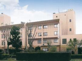 Hotel Tsukuba Hills Gakuen-odori, Tsukuba