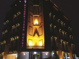Afropolitan Hotel, Addis Ababa