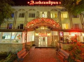 Aleksandria Hotel, Kiev