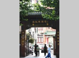 Nostalgia Loft, Шанхай