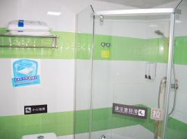7Days Inn Shanghai Songjiang New City, Сунцзян