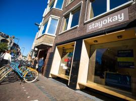 Stayokay Utrecht - Centrum,