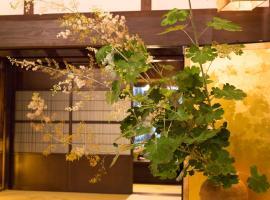 Fujiya, Shirakawa