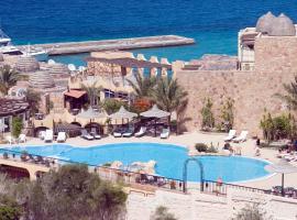 Jewels Sahara Boutique Resort, Hurghada