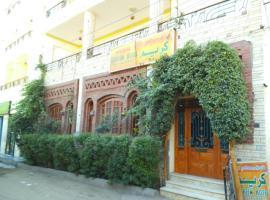 Kareem Hotel Luxor, Luxor