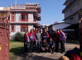 Hotel Great Pokhara, Pokhara