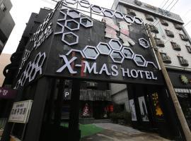 X-Mas Hotel, Daejeon