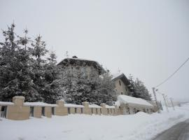 Faqra Palace, Kfardebian