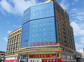 Wentou Oceanic Hotel, Jinjiang