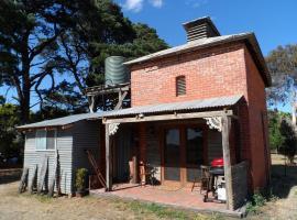 Grampians Historic Tobacco Kiln, Moutajup
