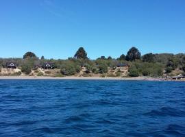 Cabañas Solo Por Hoy, Villa Pehuenia