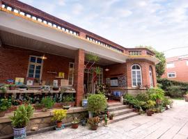 Quanzhou Wuji Inn-54 old Villa, Quanzhou