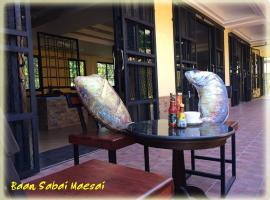 Baan Sabai Maesai, Mae Sai