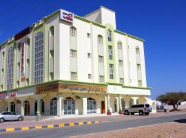 Al Areen Hotel Apartment, Shāhiq