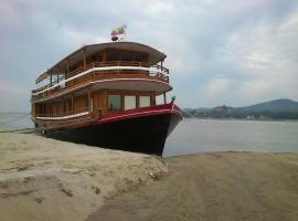 RV Mingun/Ava Private Charter (Mandalay-Mingun-Ava@Inwa-Mandalay) 3-days 2-nights, Mandalay