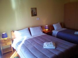 Hotel Aoos, Konitsa
