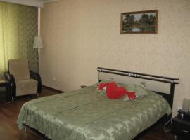 Apartment in Center on Lomonosova55, Nowosybirsk