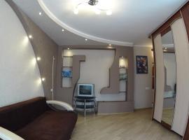 Apartamenty na Gogolya 1, Nowosybirsk
