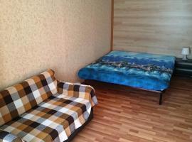 Apartamenty na Karla Marksa 13, Nowosybirsk