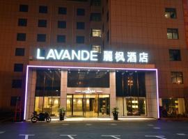 Lifeng Hotel Shanghai pudong airport branch, Шанхай