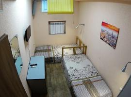 Hostel On-day, Nowosybirsk