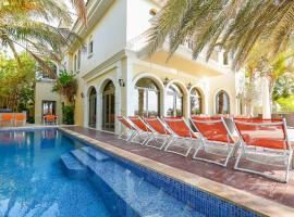 Kennedy Towers - Frond P Garden Home, Dubaï