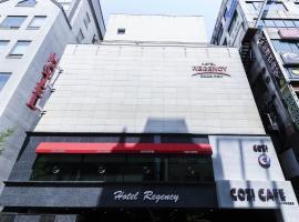 Bundang Regency Hotel, 城南市