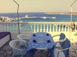 Aegean Sea View, Batsíon