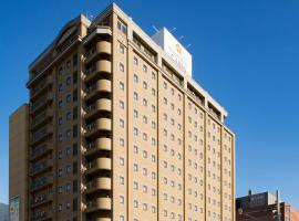 Premier Hotel -CABIN- Asahikawa, Асахикава