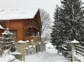 Villa PidStromom, Mykulychyn