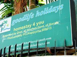 Goodlife Holidays Homestay, Alleppey