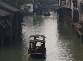 Wuzhen Fuchang Bridge Inn, Tongxiang