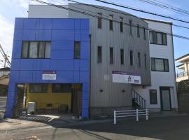 Guest House Izumi, Izumi-Sano